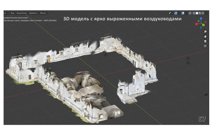 Фото №1 - В Переславле-Залесском нашли подвалы времен Ивана Грозного