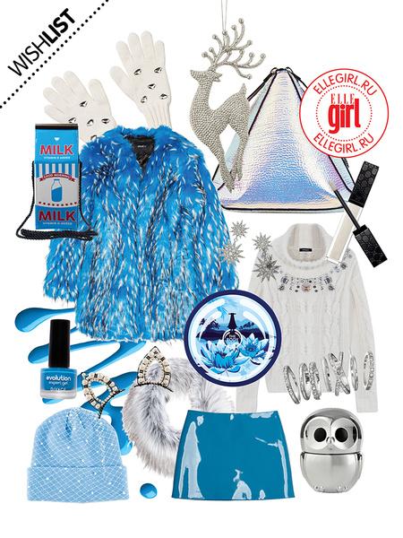 Фото №1 - Wishlist: Белый и голубой