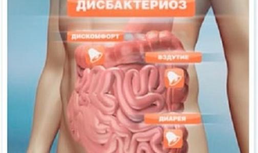 Фото №1 - Главный клинический фармаколог Петербурга: Бизнес вынуждает пациентов лечить несуществующие болезни