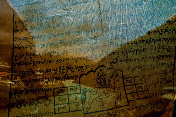 Фото №15 - Свобода под надзором: репортаж из Бутана