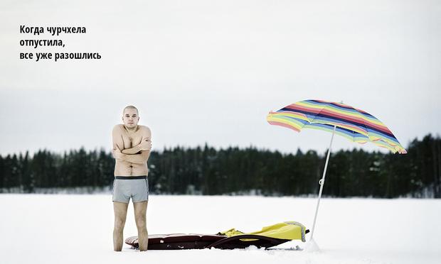 Фото №1 - Поиск грибов, купание в одежде и другие летние развлечения, которыми можно заняться и зимой