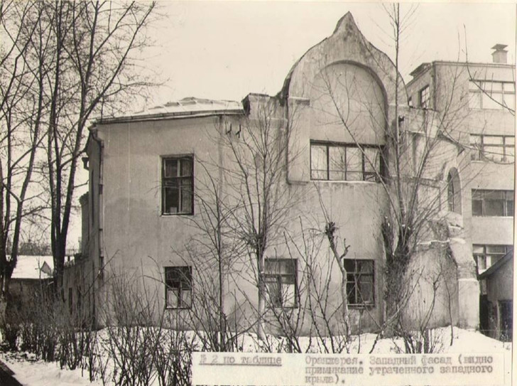 Фото №2 - Дом-мастерскую Левитана купила галерея Ovcharenko