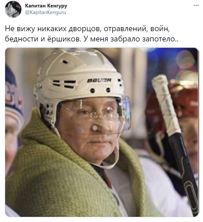 Фото №4 - Жесткие шутки про запотевшее забрало петербургского омоновца