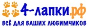 Интернет-зоомагазин 4-лапки.рф