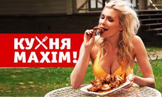 Финалистка MISS MAXIM 2019 Евгения Ярушникова готовит яйца карри (аппетитное видео)