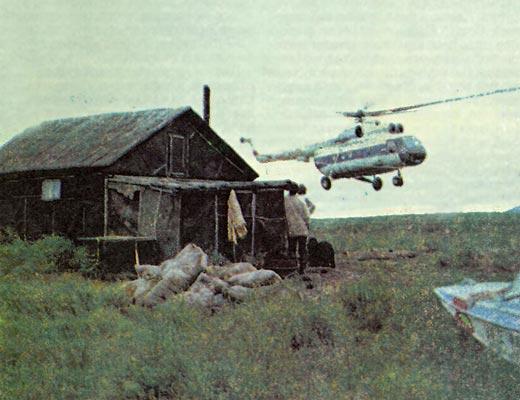 Фото №1 - Белый вертолет