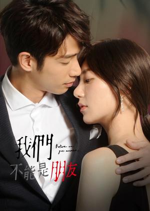 Фото №3 - Дорамы для взрослых: 5 тайваньских сериалов для тех, кому наскучило целомудрие корейских