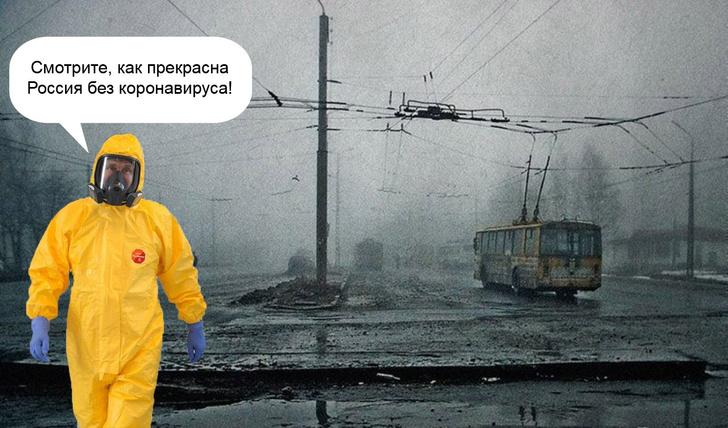 Фото №4 - Лучшие мемы про визит Путина в больницу в Коммунарке