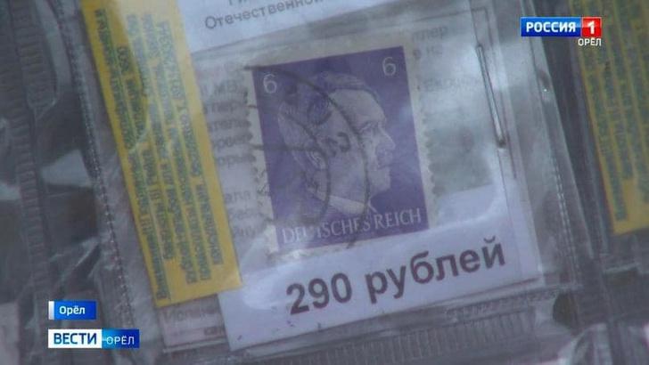 Фото №2 - Самые ироничные и нелепые случаи, когда в России наказывали за изображение свастики