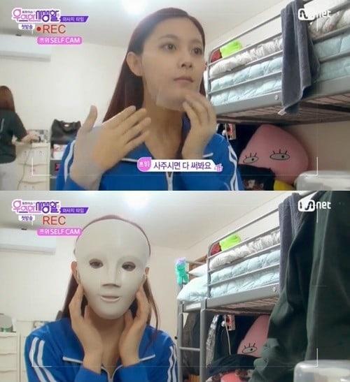 Фото №5 - Бьюти-хаки от любимых айдолов: секреты безупречной кожи корейских звезд