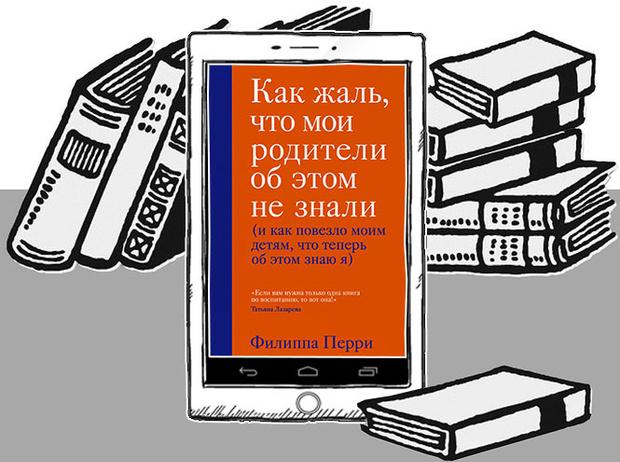 Фото №5 - 20 книг, которые стоит прочитать в 2020 году