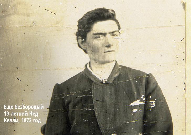 Фото №2 - Дикая собака Келли: история самого главного бандита Австралии