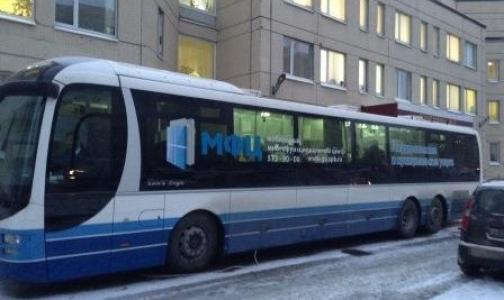 Фото №1 - Где в феврале получить полис ОМС в мобильных МФЦ Петербурга