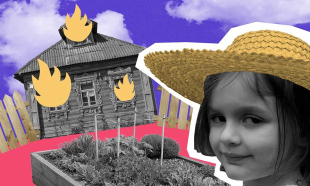 Фото №1 - Дачные новости: как изменились законы, касающиеся загородного отдыха россиян