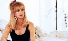 7 фильмов с Голди Хоун, где она— роковая красотка