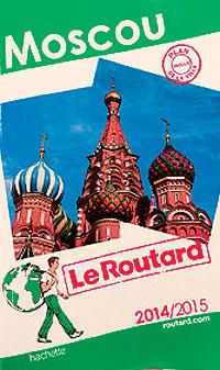 Фото №7 - Другая Москва: столица в иностранных путеводителях