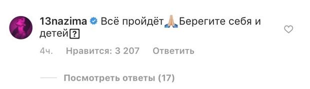 Фото №4 - Ольга Бузова публично поддержала Оксану Самойлову после слухов о ее возможном разводе с Джиганом