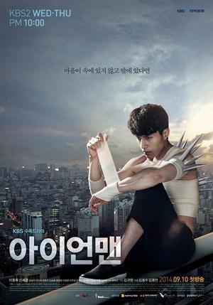 Фото №6 - Железный человек по-корейски: 5 дорам с Ли Дон Уком в главной роли