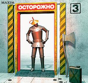 Фото №3 - Как это работает: металлоискатель