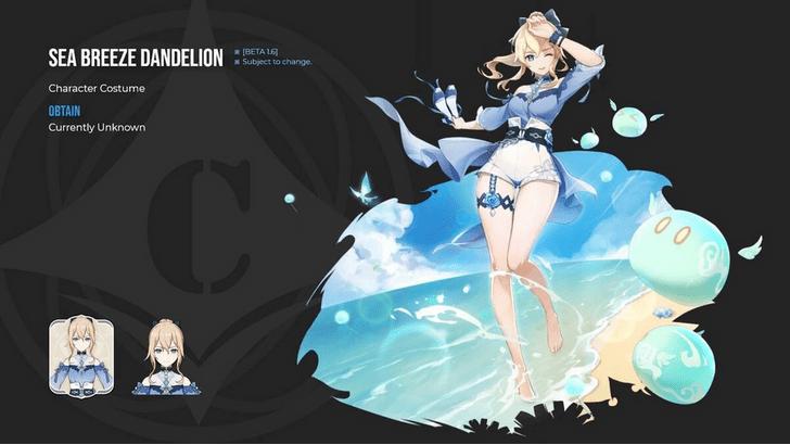 Фото №1 - Слив Genshin Impact: в игру добавят скины для персонажей?