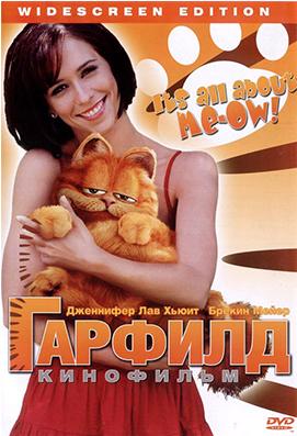 Фото №4 - Топ-10: Фильмы с говорящими животными