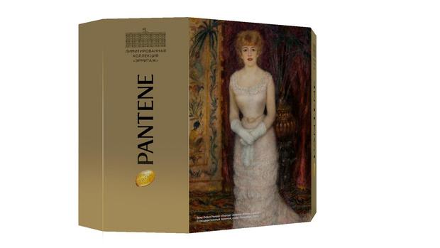 Фото №2 - Procter&Gamble и Эрмитаж выпустили подарочные наборы