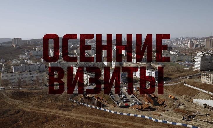 Фото №1 - В сеть выложили 7-минутный фрагмент еще не доснятого сериала по Лукьяненко «Осенние визиты»