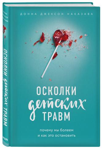 Фото №7 - Книги в помощь маме: список Татьяны Лазаревой