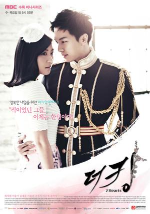 Фото №3 - Бесподобный Ли Сын Ги: 5 дорам и 6 песен любимого парня Кореи
