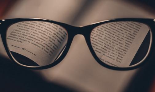 Фото №1 - Как за три минуты в день улучшить зрение. Японский врач описал действенный метод