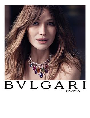 Фото №3 - Карла Бруни в новой рекламной кампании Bvlgari