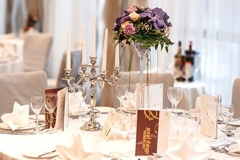 Фото №3 - Топ-7 мест в Москве, где можно отметить свадьбу