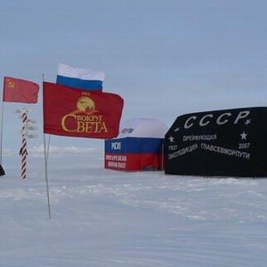 Фото №1 - Северный полюс опять взят