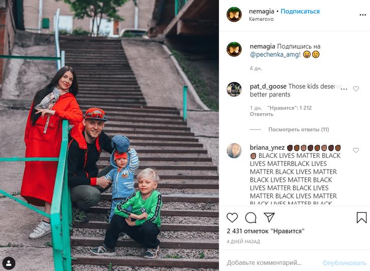 Фото №2 - Блогер из Кемерова опубликовал фото с блэкфейсом в «Инстаграме», и на него ополчился Интернет