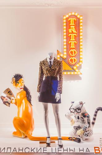 Фото №11 - Леопардовый бум в осенних витринах ЦУМа