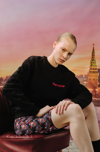 Фото №4 - Мода как искусство: принты каких художников можно найти в коллекции Aizel x Team Putin