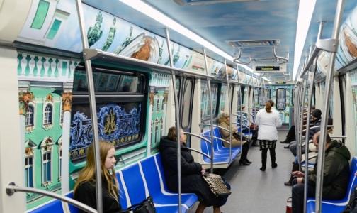 Фото №1 - Петербуржцев просят не верить псевдоблаготворителям в метро