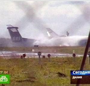Фото №1 - В Дании при посадке загорелся самолет