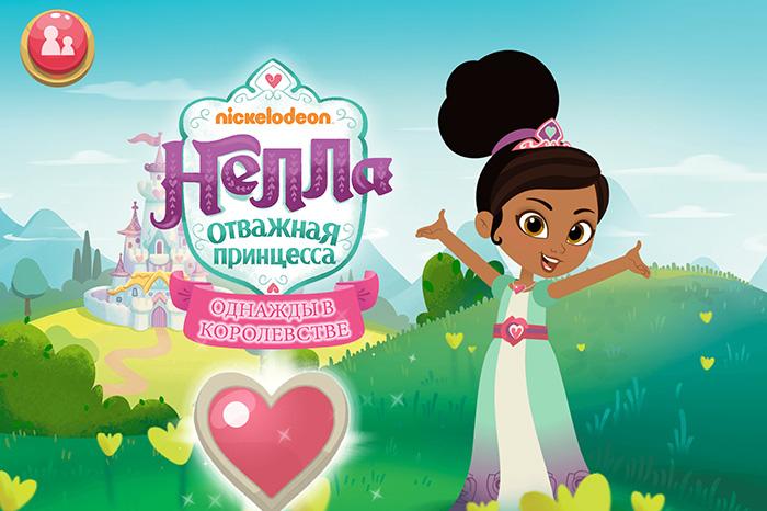 Фото №1 - Новое приложение «Нелла, отважная принцесса» от Nickelodeon