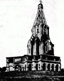 Фото №3 - Капища православных