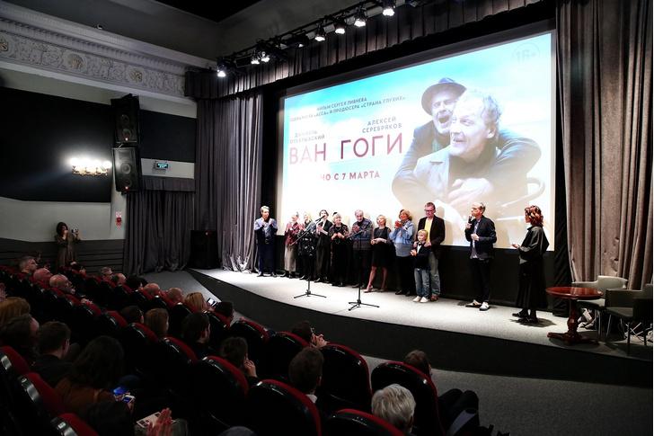 """Фото №1 - Киркоров: «Посмотрел """"Ван Гоги"""", и захотелось позвонить отцу»"""
