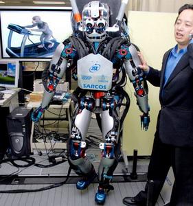 Фото №1 - Робот с походкой макаки