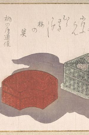 Фото №6 - Парфюмерные традиции Азии и ароматы, которые расскажут о них лучше всего