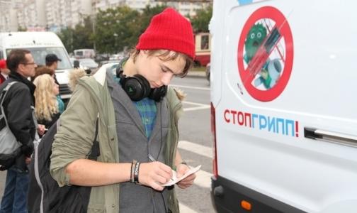 Фото №1 - Еще в двух районах Петербурга горожан начнут прививать от гриппа у метро