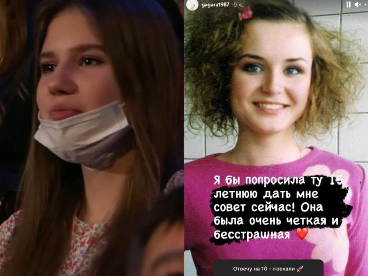 13-летний сын Гагариной встречается с девушкой, похожей на маму в юности