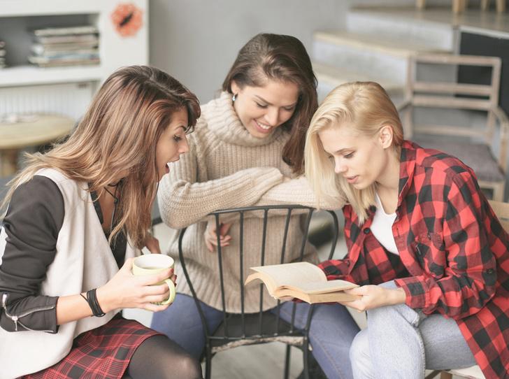 Фото №3 - Скажи мне, кто твой друг: как правильно сформировать свое окружение