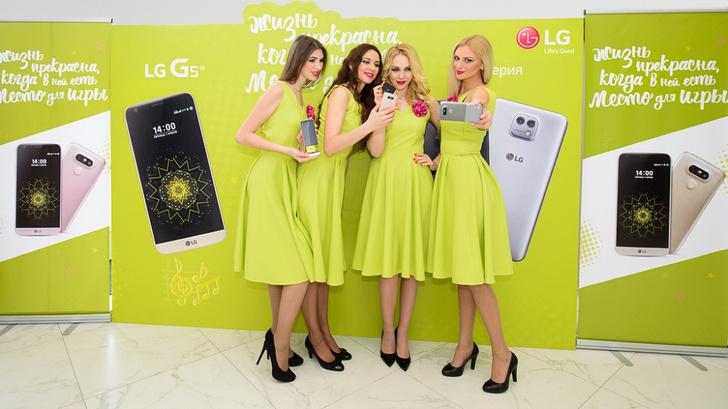 Фото №2 - LG представила новый смарфтон и вспомогательные устройства к нему