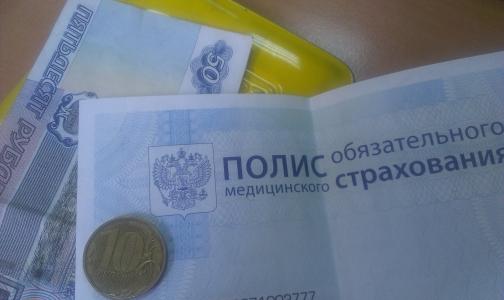 Фото №1 - Создатель российской системы ОМС предлагает новую модель страховой медицины