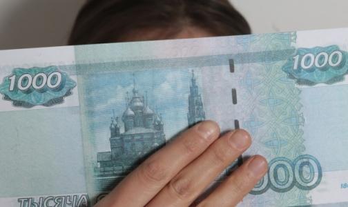 Фото №1 - Врач проведет год в колонии за взятку в размере 1000 рублей