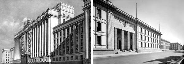 Фото №3 - Архитектура: город для одинаковых